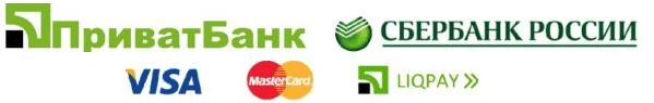 Платежи Приватбанк Сбербанк РФ